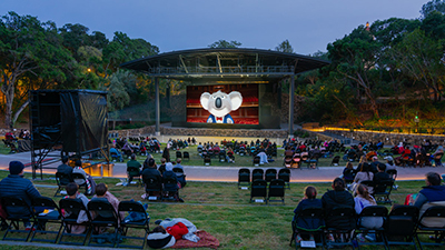 Frost Amphitheater